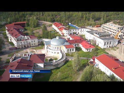 Знаменитый санаторий Талая взялся восстановить частный инвестор Александр Басанский
