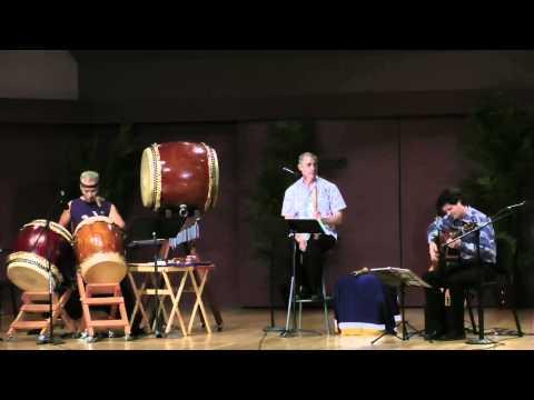 Aumakua by Jeff Peterson - Summer Breeze Concert 2012