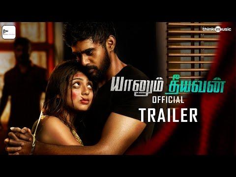Yaanum Theeyavan Official Trailer | Ashwin...