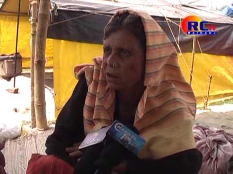 RCTV NEWS JAJABOR  STORY  RAIGANJ  UTTAR DINAJ PUR 24 02 2013