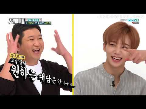 180214 Weekly Idol Ep 342 [Eng Sub] -...