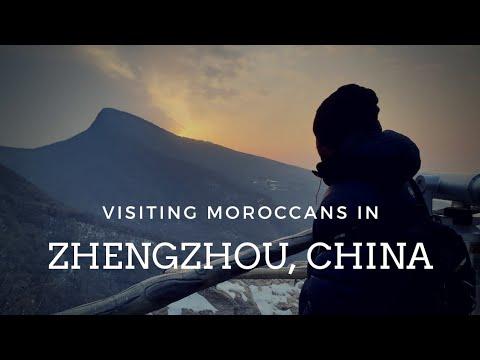 Vlog 002 | Visiting Moroccans in Zhengzhou, China | Happy New Year!
