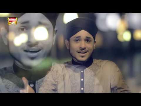 Farhan Ali Qadri - Beautiful Naat | Must...