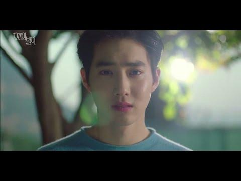 Fiena - Jaga Dia Untukku  (Korean MV) Lirik