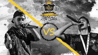 Video Final Jose VS Blon El Rey de los Gallos ALL-STAR download MP3, 3GP, MP4, WEBM, AVI, FLV November 2017