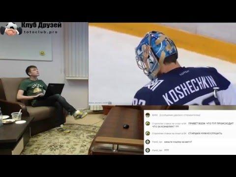 Новости футбола России сегодня
