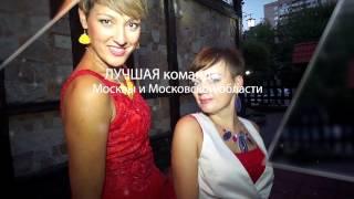 Ведущий  на свадьбу Подольск, Домодево, Москва и МО