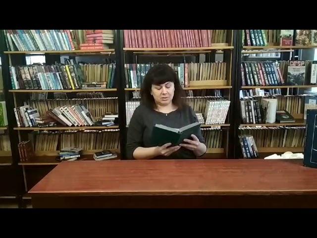Изображение предпросмотра прочтения – ТатьянаКобзарева читает произведение «Бежит тропинка с бугорка» М.И.Цветаевой
