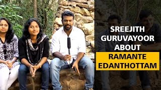 Sreejith Guruvayoor  About Ramante Edanthottam   Kunchacko Boban   Anu Sithara   Ranjith Sankar