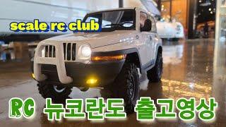 korean car /…