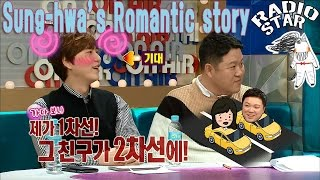 [RADIO STAR] 라디오스타 - Jung Sung-hwa, Romantic confession to his wife on the road. 20170118 | MBCentertainment