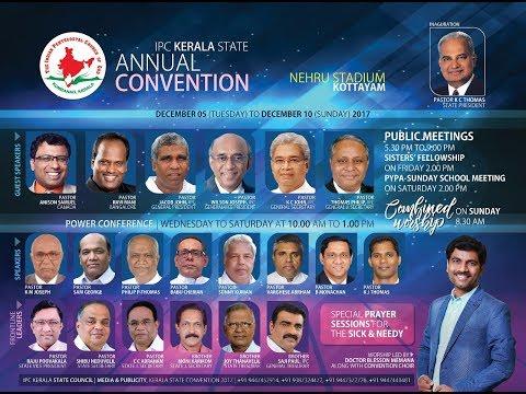 Sunday Worship   IPC Kerala State Convention 2017
