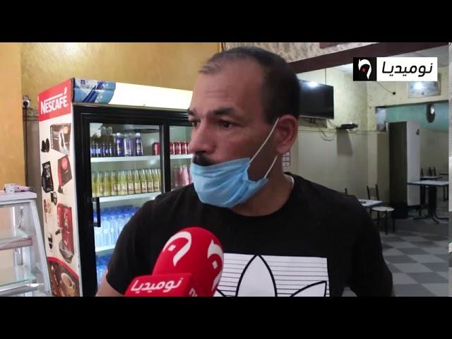 غليزان:  حذر شديد بالمقاهي خوفا من انتشار وباء كورونا