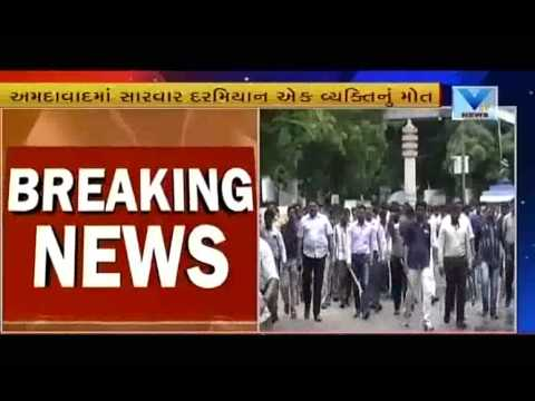 Halvad Caste Clash: One more died over caste disputes | Vtv News
