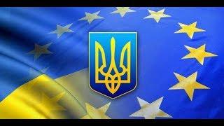 В Украине лучше чем в ЕС? Комментарий после поездки в Украину