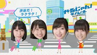 昨年に引き続き、HKT48のメンバーたちがアニメーションタッチで東...