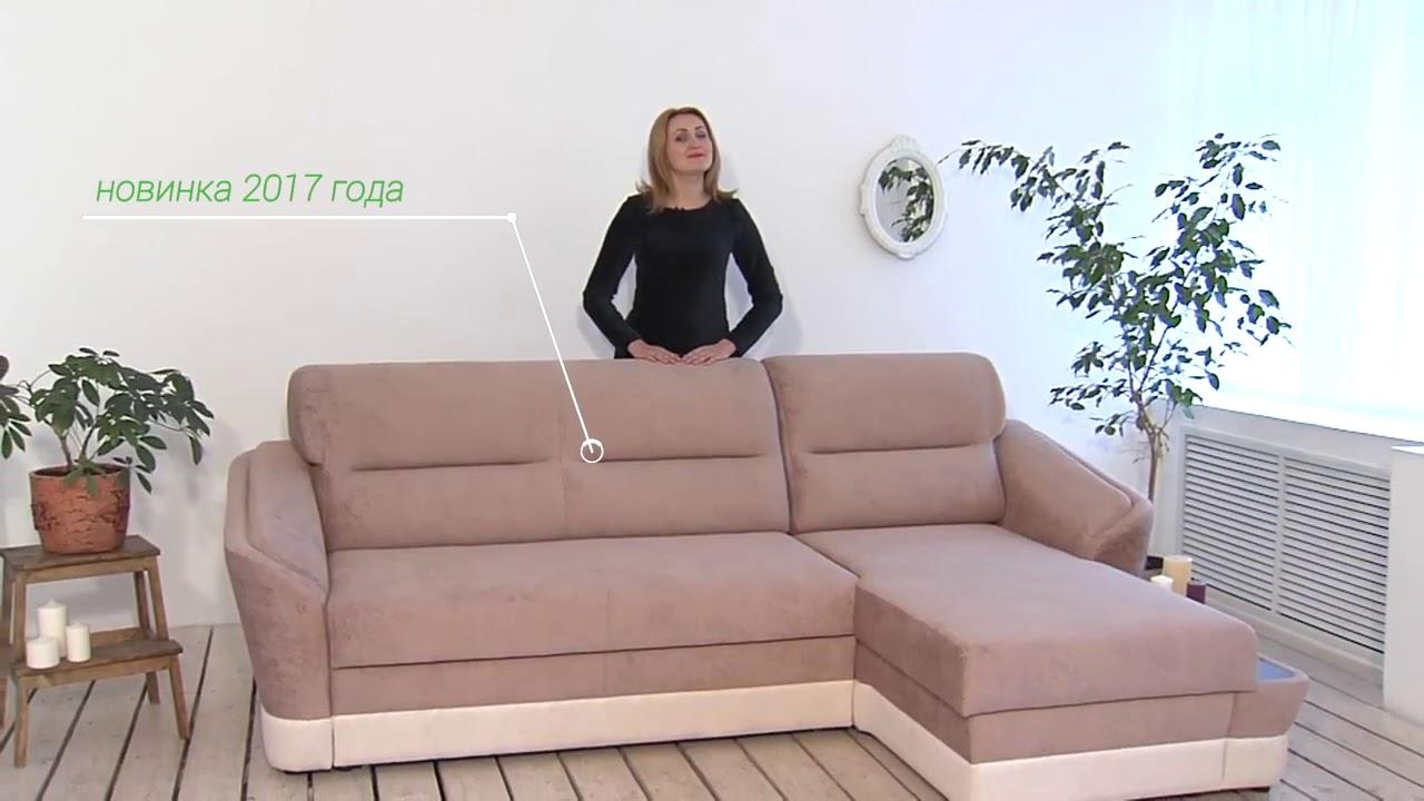 Обзор дивана Барселона, производства Савлуков Мебель г Витебск .