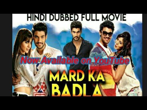 Mard Ka Badla Full Movie Hindi Dubbed