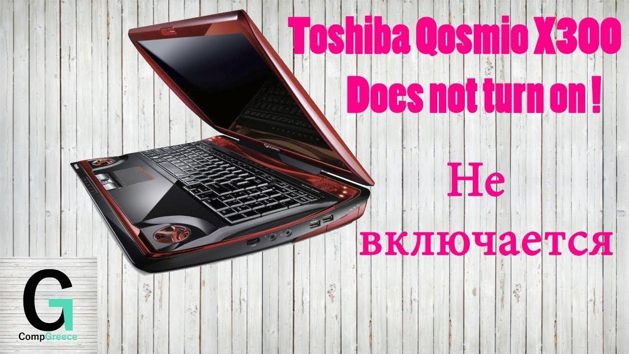 TOSHIBA QOSMIO X300 ASSIST DRIVERS FOR MAC DOWNLOAD