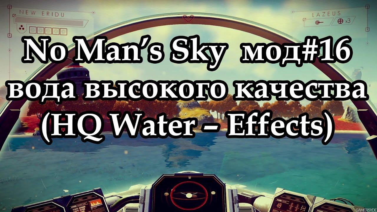 фото вода высокого качества