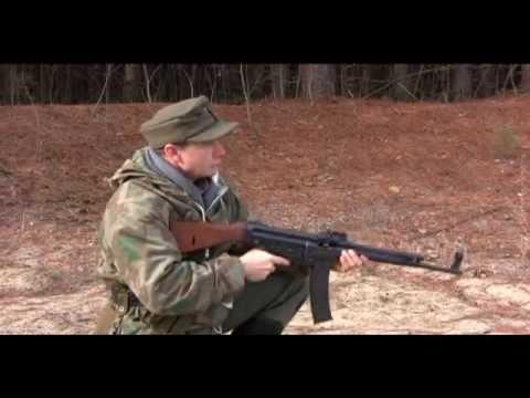 StG44 Assault Rifle