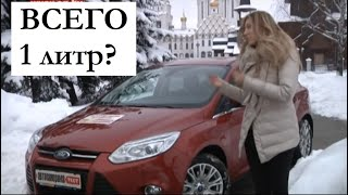 Ford Focus 1.0 Ecoboost: тест-драйв программы Автопанорама