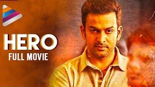 Prithviraj New Full Movie   Latest Hindi Dubbed Movies   Yami Gautam   Srikanth   Bala
