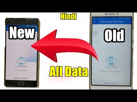 How To Transfer All Data From Old Phone To New Phone??