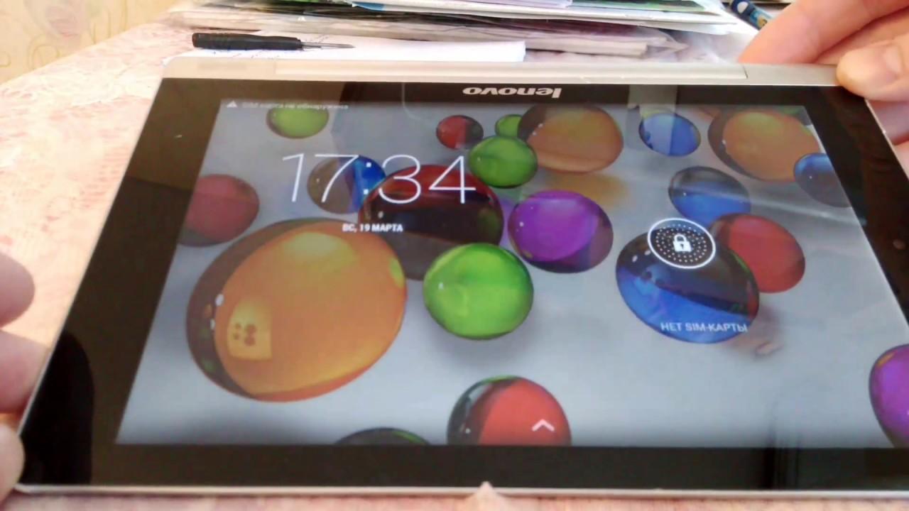 lenovo yoga tablet 8 3g | firmware lenovo b6000