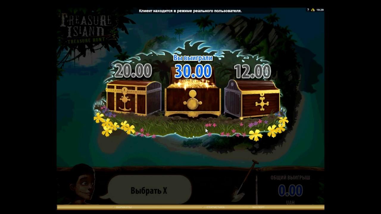 Как усилить игровые автоматы на леонбете онлайн игровые автоматы бесплатно 777