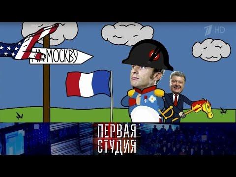 Украина— окно вЕвропу?