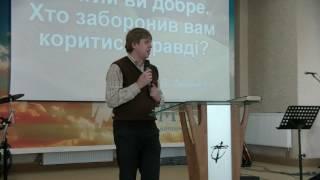 ц.Фимиам Проповедь (Гал.5-6 гл.) Воскресное богослужение
