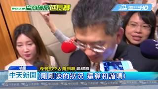 20190702中天新聞 長榮罷工第13天影響近23萬人 旅客怒:我們何辜