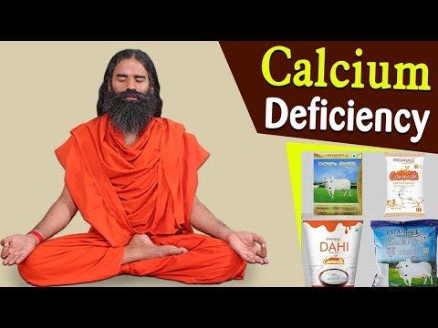 Calcium Deficiency | Swami Ramdev