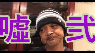 ウラなん酒BAR(場)公式ツイッター https://twitter.com/uranansakaba.