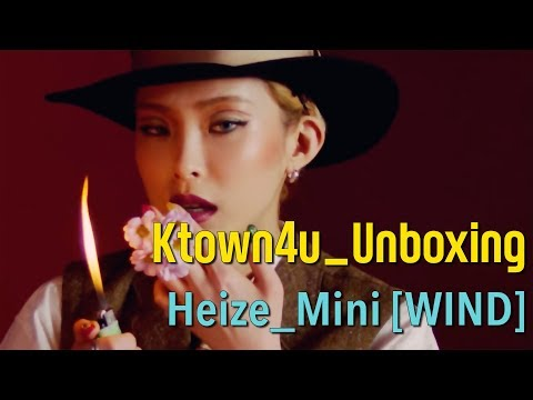 [Ktown4u Unboxing] Heize - Mini Album [Wind] Normal&Special Limited Version 헤이즈