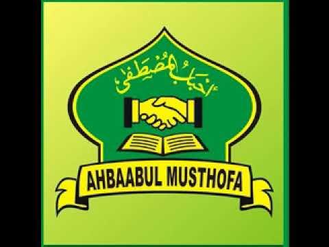 Subhanallah Walhamdulillah - Ahbaabul Musthofa