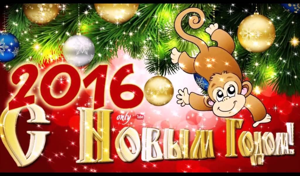 Картинки поздравление с новым годом и рождеством христовым