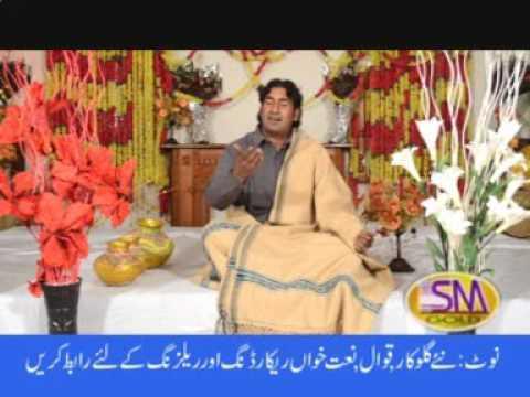 Nhusho Main Tera Ra Takdi Moan Afzal Chand Qawal