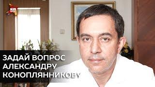 Задайте вопрос главному акушеру-гинекологу Москвы