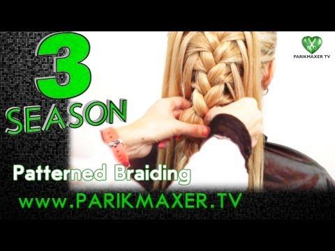 Ажурное плетение волос Patterned braiding parikmaxer tv парикмахер тв