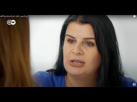 ندى الربيعي : تغلبت على السرطان بنبتة القنب  - 16:00-2019 / 12 / 2