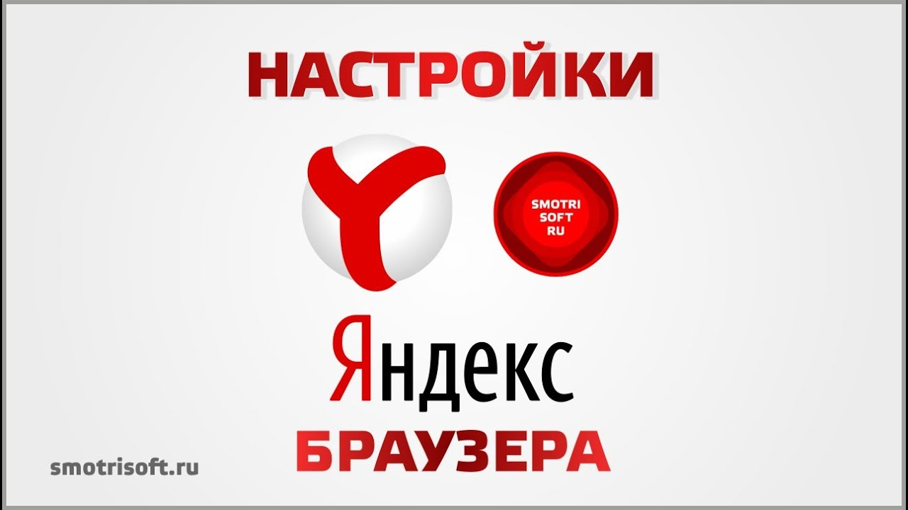 Yandex для пк виндовс хр