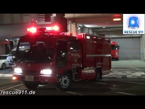 [Japan] Ambulance + Pumper Tokyo Fire Department Yotsuya Shinjukugyoen Branch Fire Station