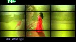 doob HABIB WAHID projapoti movie song TOMAR MAJHE JIBON