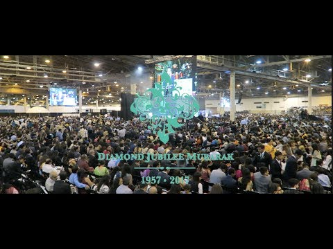 Diamond Jubilee Khushyali Celebration | Houston, Texas USA | #ONEJAMAT | July 11 2017