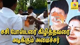 AIADMK Minister Rajednra Balaji beats man for tearing Sasikala's poster | Viral Video