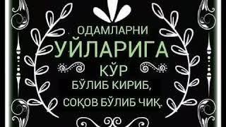 Хотинини деб Ота онадан кечган
