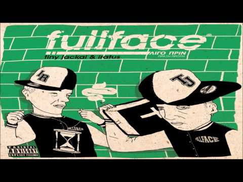 fullface---Ξεκλείδωμα