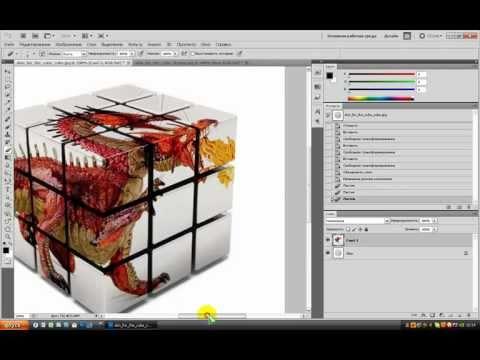 Наложение изображения на кубик в фотошопе.